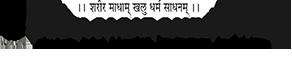 Sarita Sagar Sankul Trust